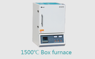 1500 box furnace