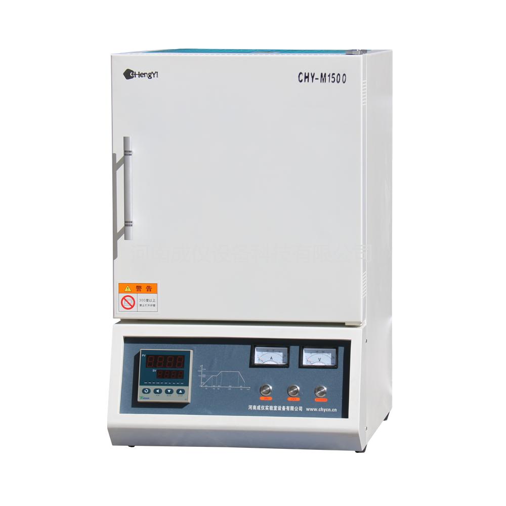 1500℃ 12.6L箱式炉